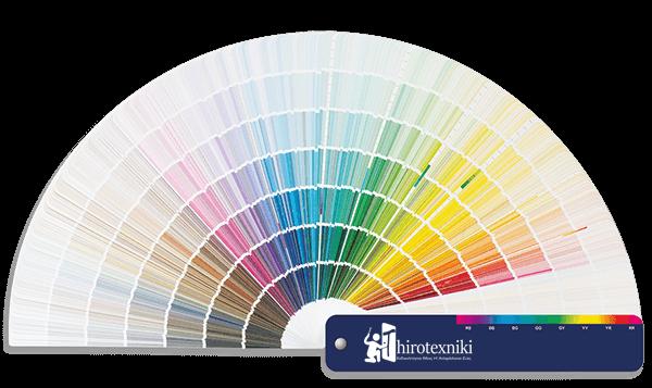 χρωματολογιο